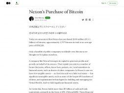 Nexon's Purchase of Bitcoin